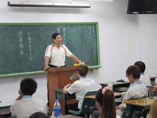 學藝股長幹部訓練集錦