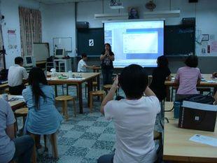 教師研習-經典教育