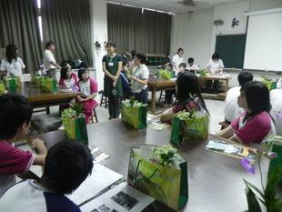 育英國中園藝科體驗課程