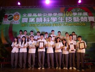 中農團隊獲獎最多