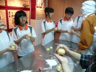 製作奶油酥餅