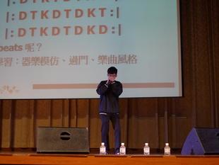 本校學生演出