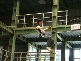 單索吊橋體驗