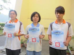 國語文競賽頒獎
