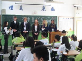 參與英文課程
