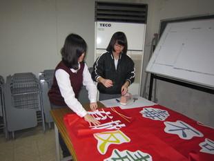 紅布條製作