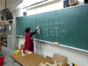 3/14三角盤製作01(農二乙)