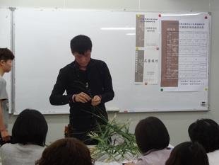 花藝設計概念研習