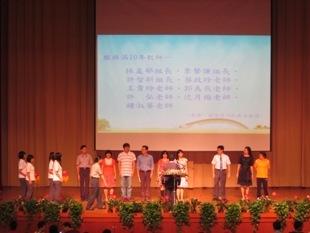 102學年度 敬師活動