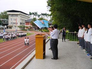 授旗代表揮旗出征