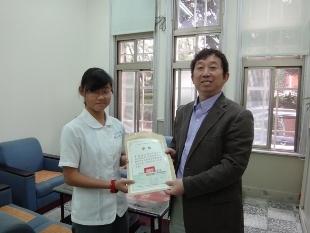 恭喜!觀光二甲陳俐嘉同學榮獲勤勞基金會獎學金1萬元。