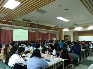 教師專業發展研習Day1
