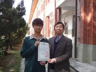 恭喜!生物產業機電科江憲宗同學