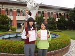 恭喜!103學年度宗倬章獎學金獲獎同學