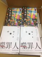 20141225深耕閱讀提升人文素養讀書會用書