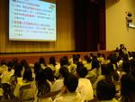 1040306高三升學報名作業宣導會