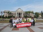 參觀臺灣文獻館