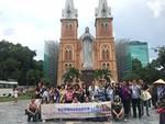 參訪越南紅教堂