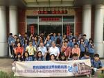 參訪越南今立塑膠公司