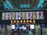 機場出境大廳 班機狀態看板