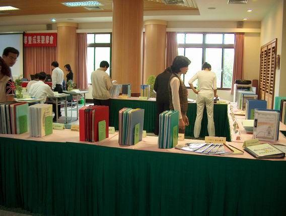 台中市國中生涯發展教育政策宣導暨成果觀摩會3