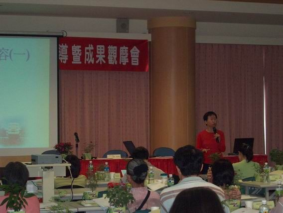 台中市國中生涯發展教育政策宣導暨成果觀摩會8