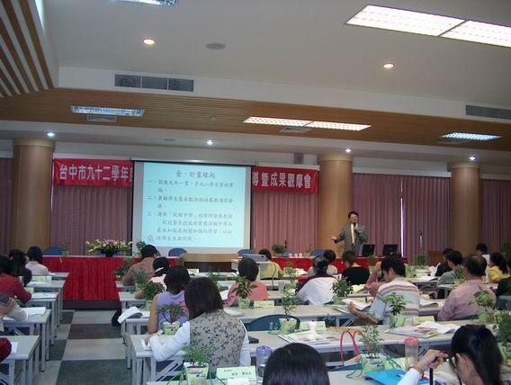 台中市國中生涯發展教育政策宣導暨成果觀摩會10