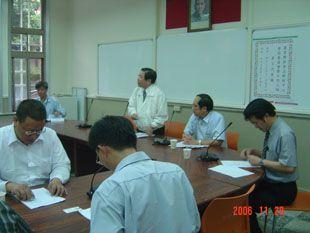 農業群曁食品群群科中心學校委員會議1