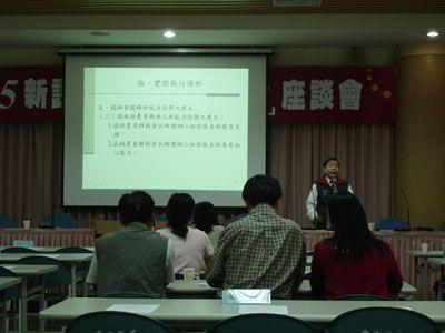 「95新課程實施問題探討」座談會3