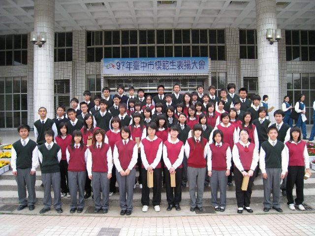 96台中市模範生頒獎典禮 (3)