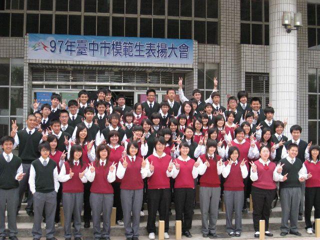 96台中市模範生頒獎典禮 (5)