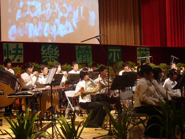 96學年度管樂社成發活動花絮