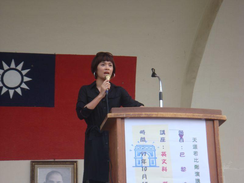 講師-蘇欣儀老師