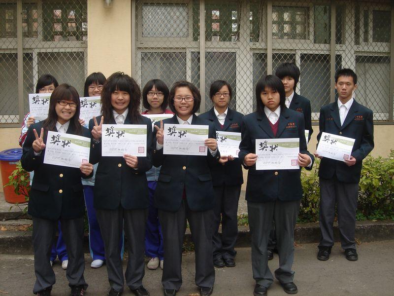 971031梯次學生網站小論文比賽得獎同學合影