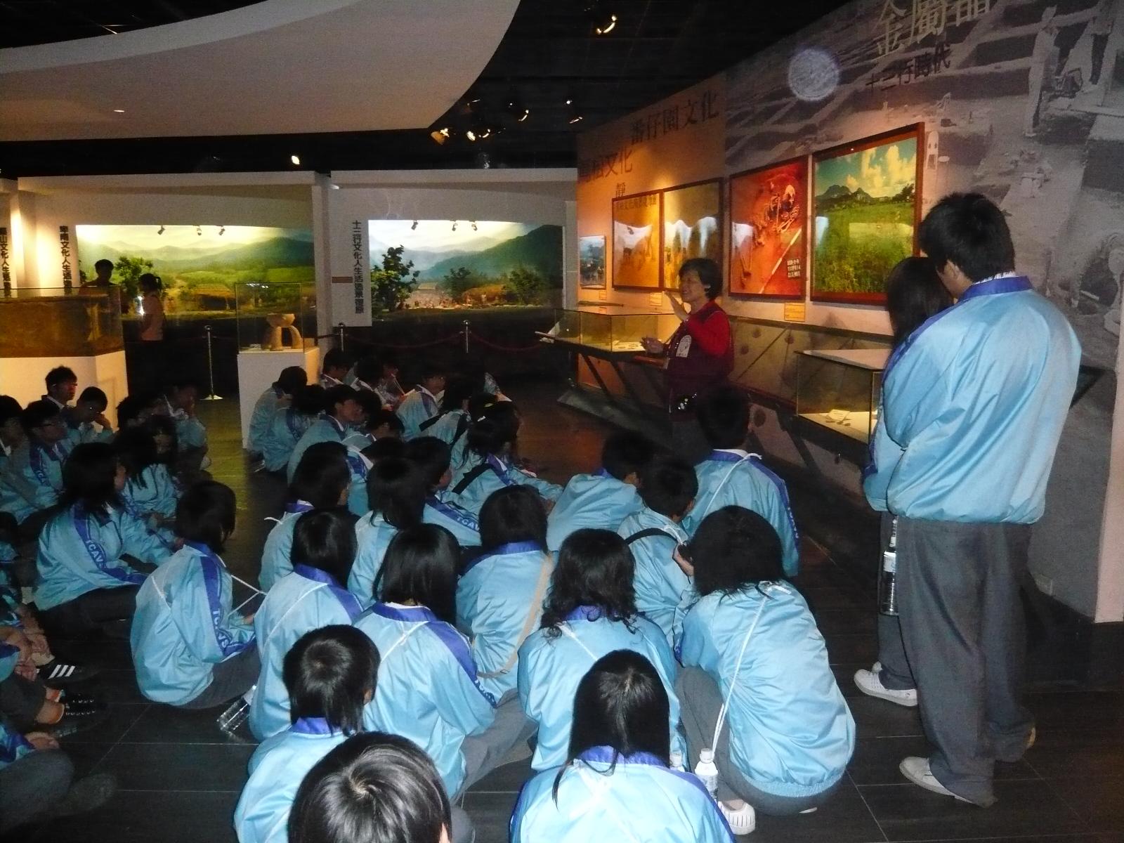 專心聆聽台灣歷史緣由
