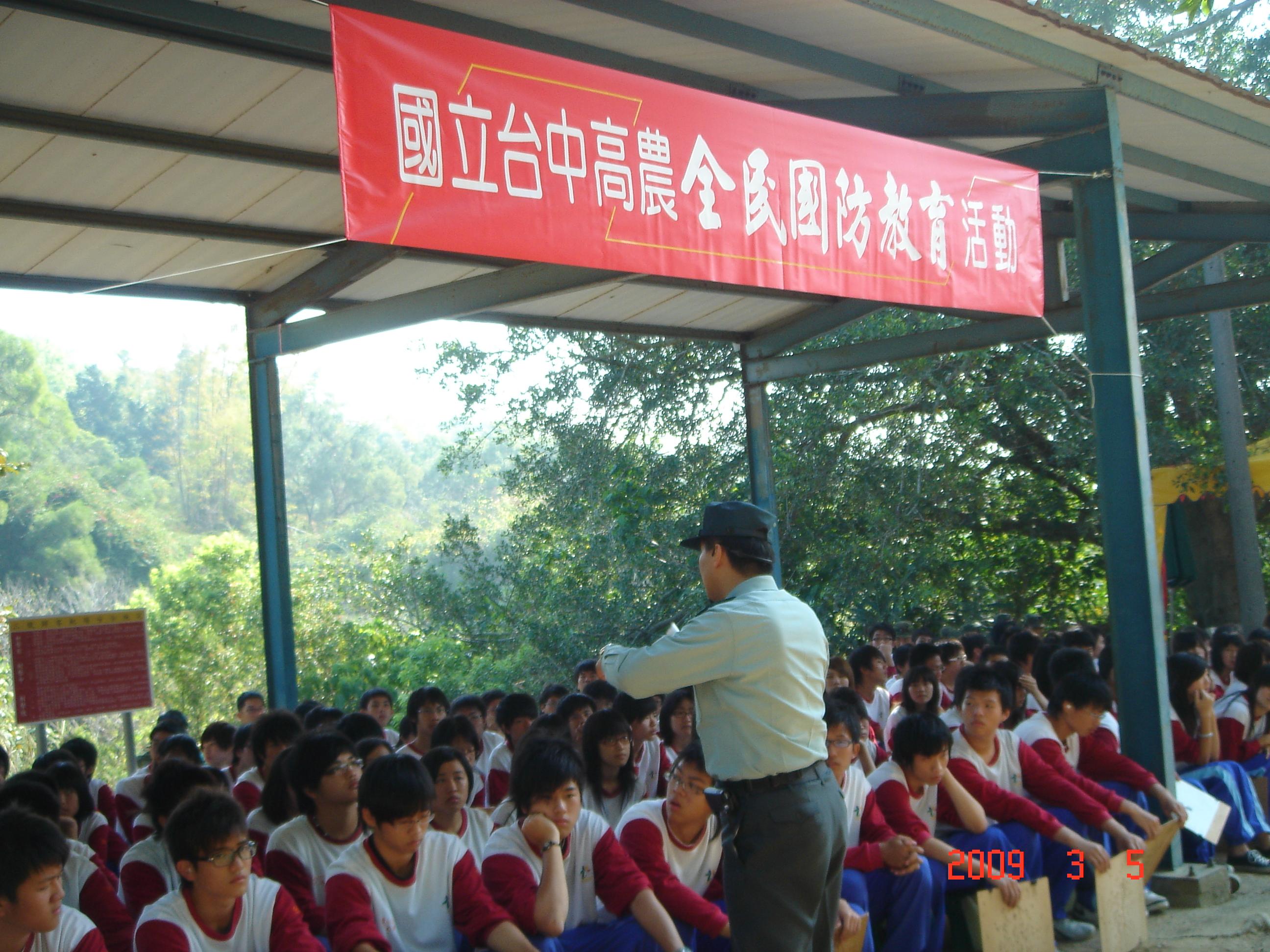 教官向同學作安全規定說明