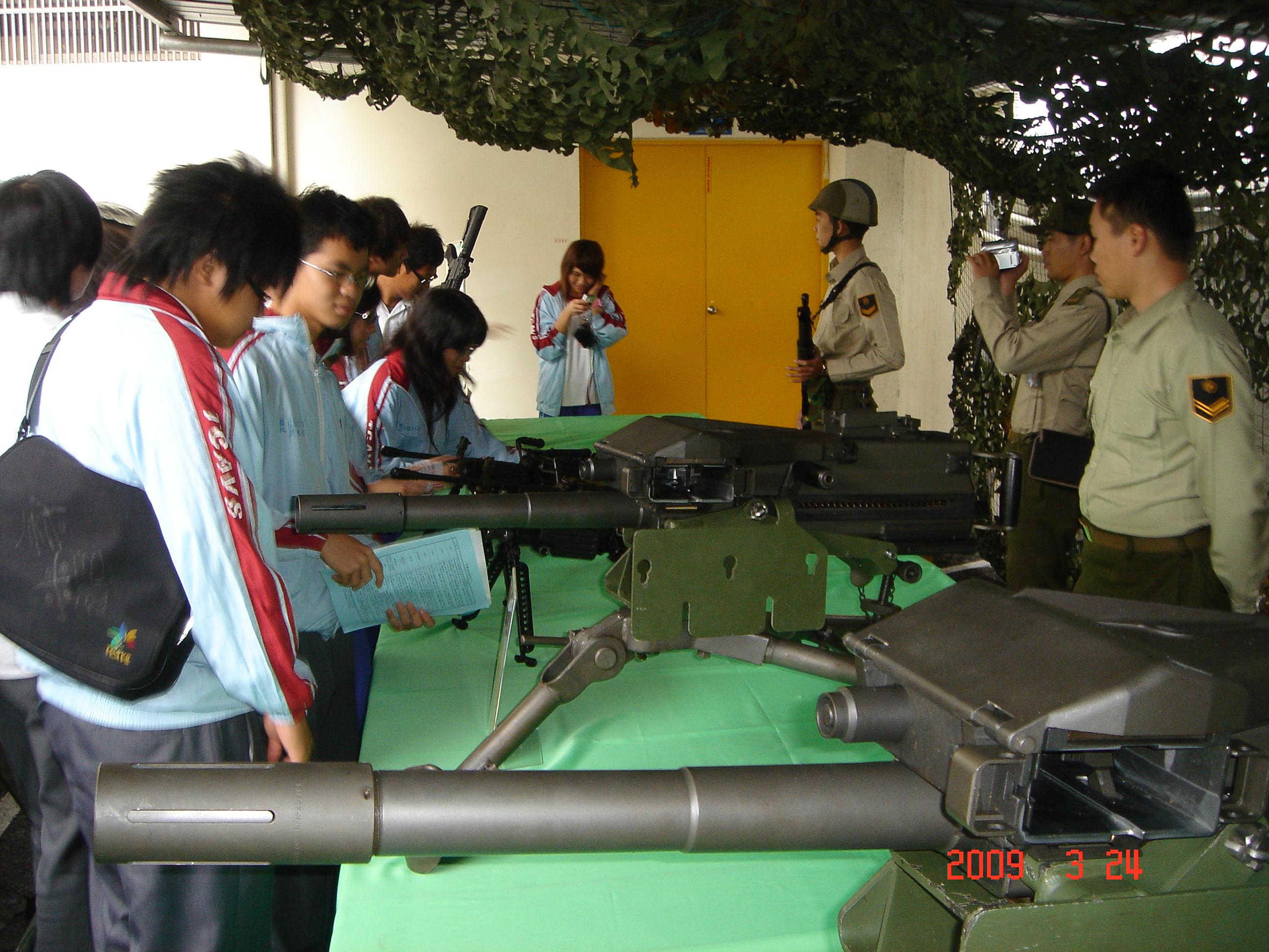 單位配屬武器裝備