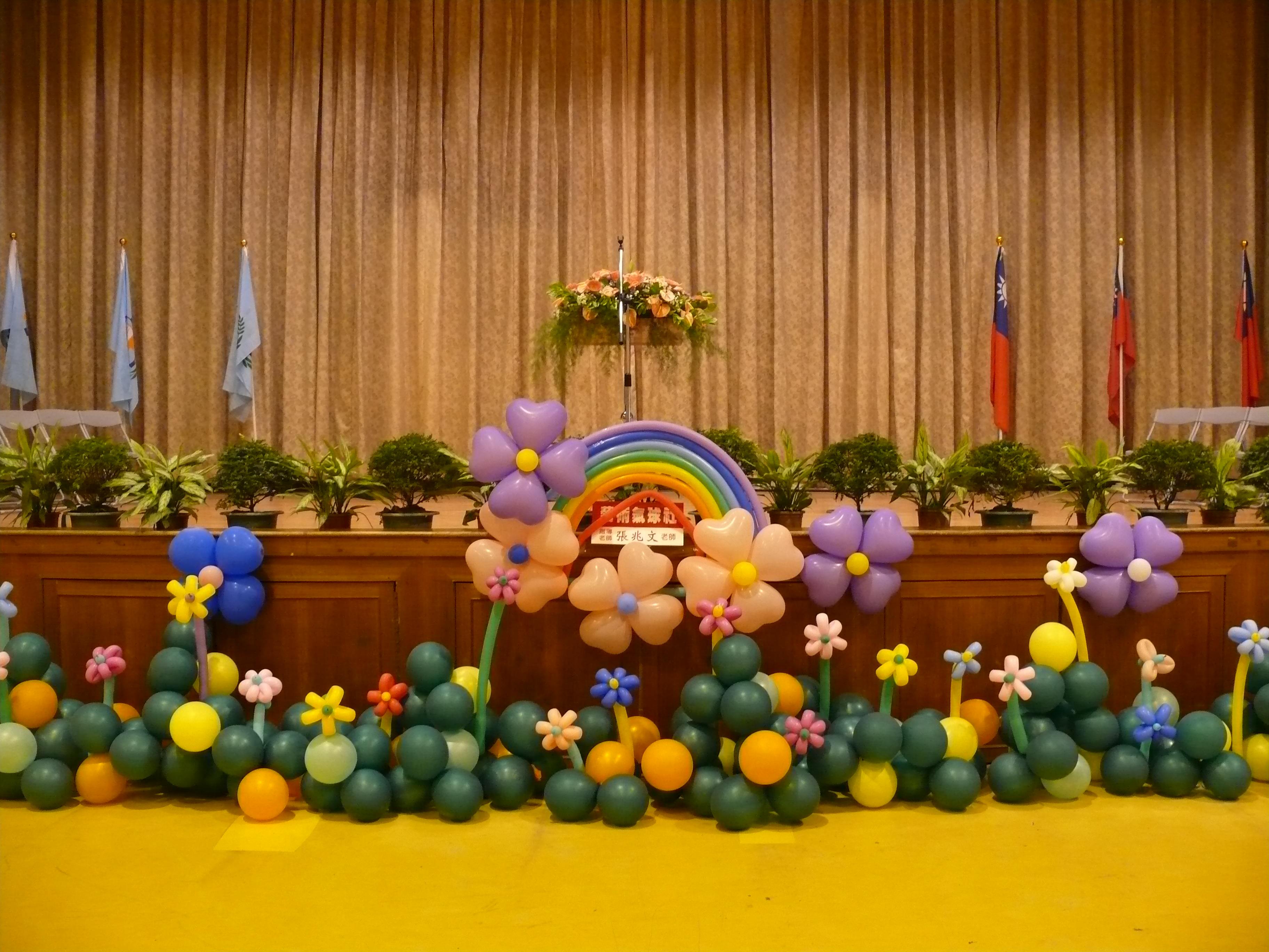 靜態展-藝術氣球社