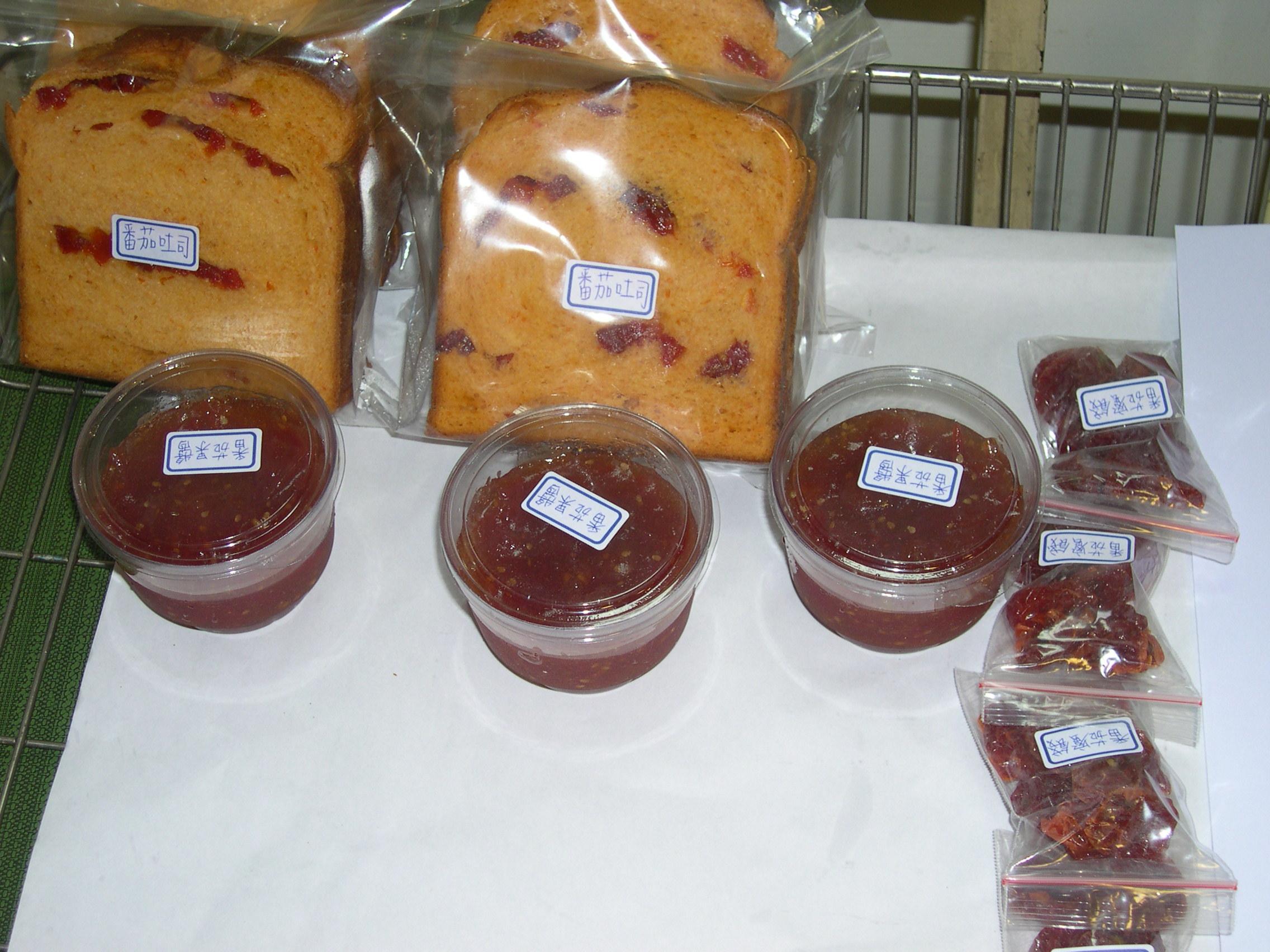 食品科-番茄之食品加工與應用