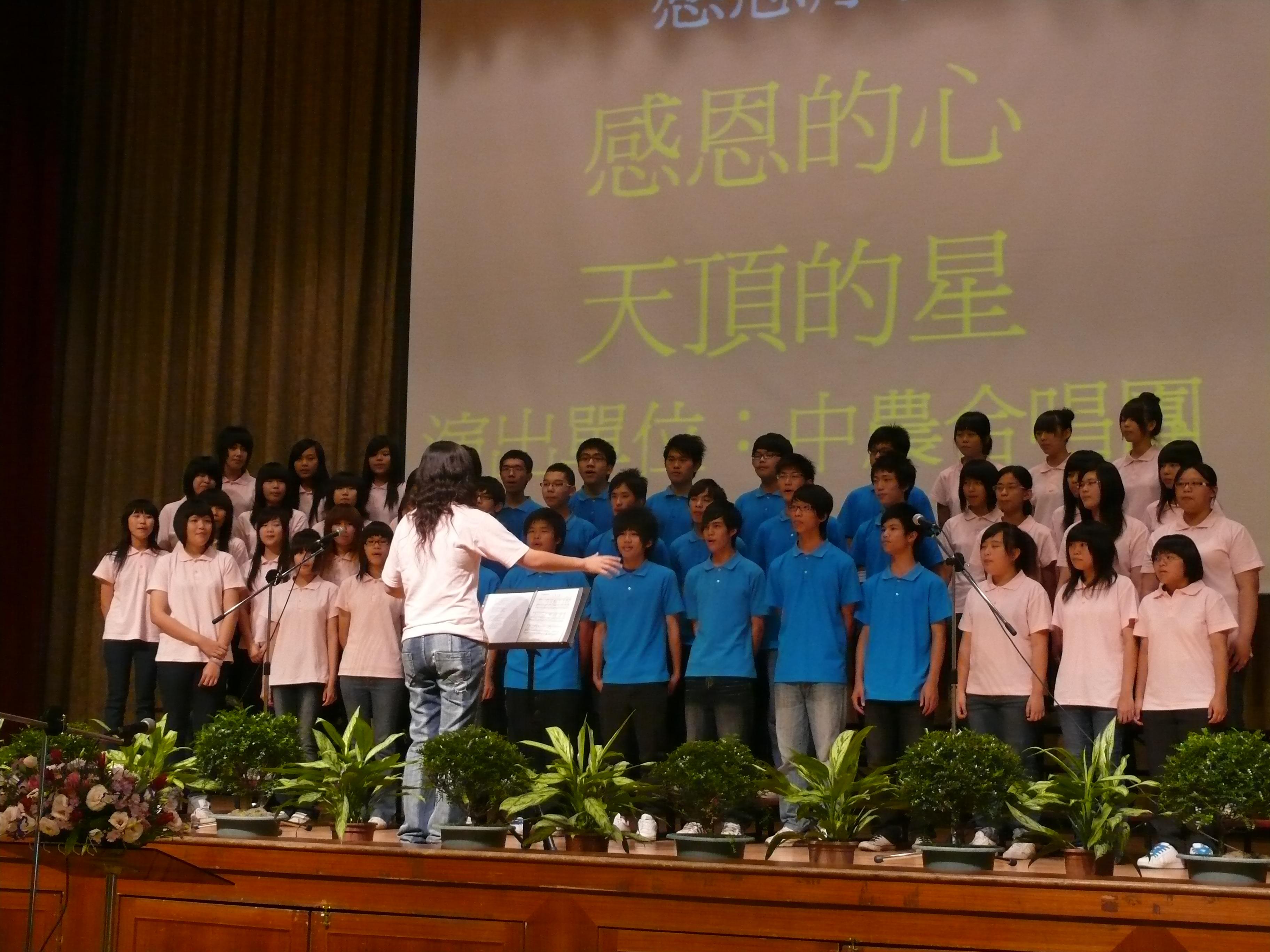 97教孝月活動 -合唱團表演