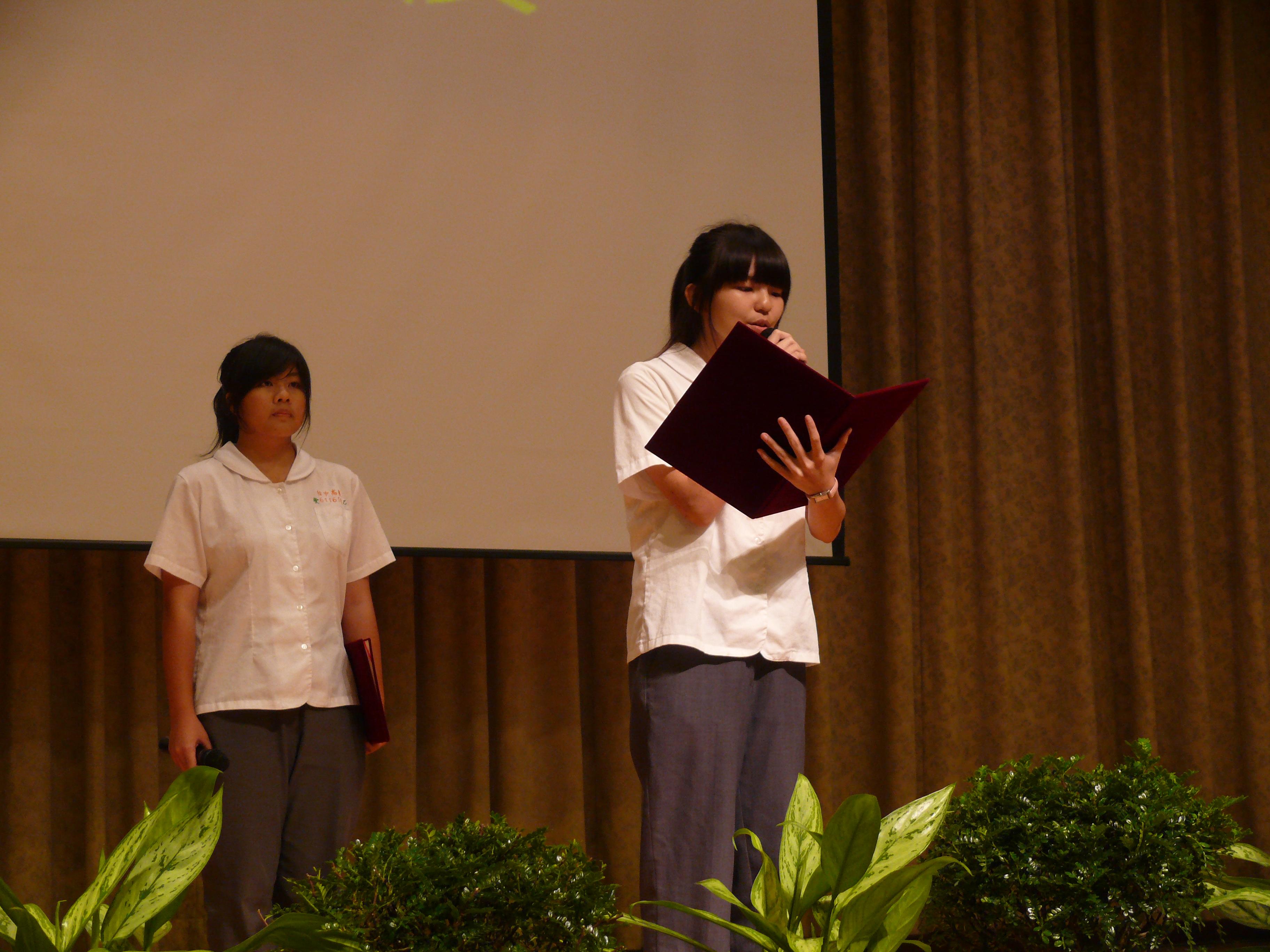 學生代表致感恩詞