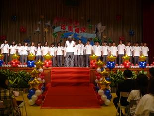 合唱團表演