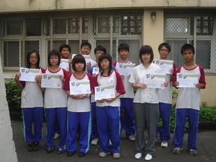 恭喜林二張之毅等12位同學