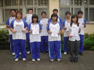 恭喜林ㄧ求姿誼等11位同學