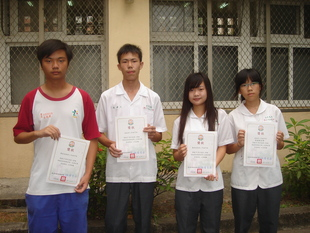 97學年第二學期書香獎照片
