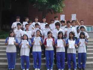 990315梯次中學生網站讀書心得比賽頒獎照