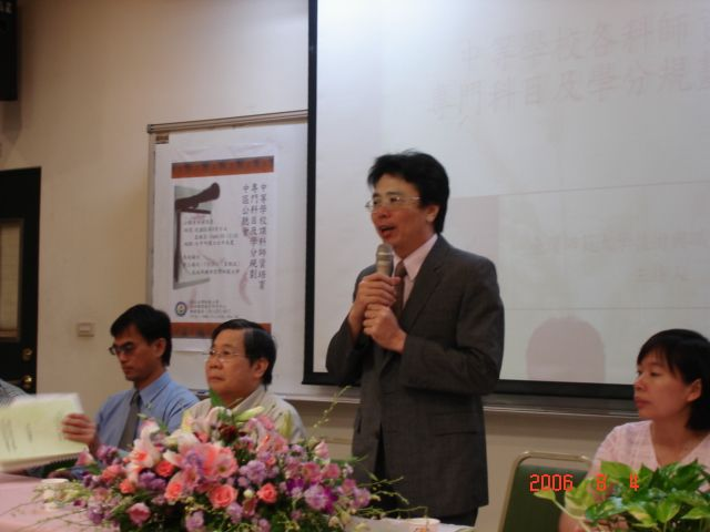 主持人-徐昊杲教授