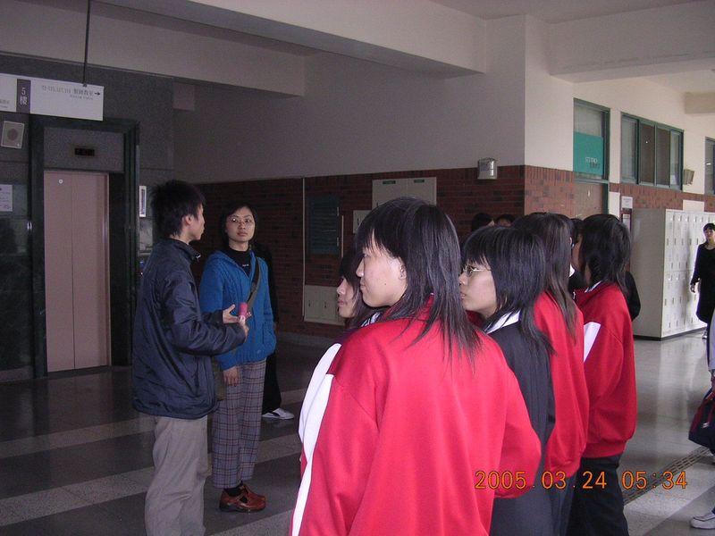 景觀系設備教室參觀
