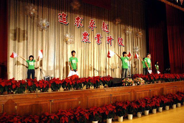 童軍團表演