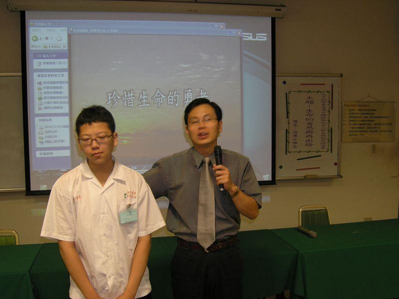 老師邀請學生說出心理的話